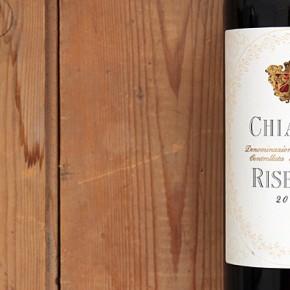Chianti Riserva 2009 – wieder so ein Supermarkt-Italiener?