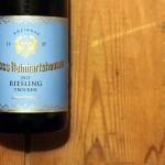 Schloss Reinhartshausen Riesling trocken – solides aus Deutschland