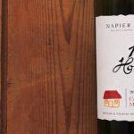 14 Homes Cabernet Sauvignon Merlot: Wein für einen guten Zweck